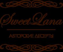 Торговый дом «ФЕРМЕР»: логотип ИП Куринова С.А.