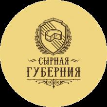 Торговый дом «ФЕРМЕР»: логотип Сырная Губерния