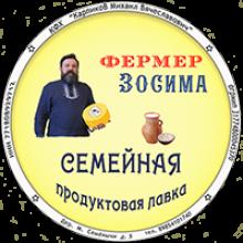 Торговый дом «ФЕРМЕР»: логотип Сыры от Зосима