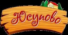 Торговый дом «ФЕРМЕР»: логотип Юсупово